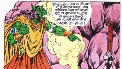 Raj Comics Resource | Learn About, Share and Discuss Raj Comics At