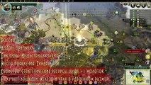 Рейтинг цивилизаций в Sid Meiers Civilization V: Рим, Россия, Сиам