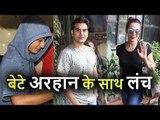 बेटे Arhaan Khan के साथ Lunch Date पर पहुंचे Arbaaz Khan और Malaika Arora