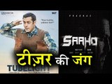 Salman Khan's Tubelight Teaser Beats Prabhas's Saaho Teaser in Just 4 days