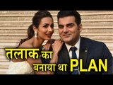 Arbaaz Khan and Malaika Arora Divorce was Planned ?, Big Secret Revealed