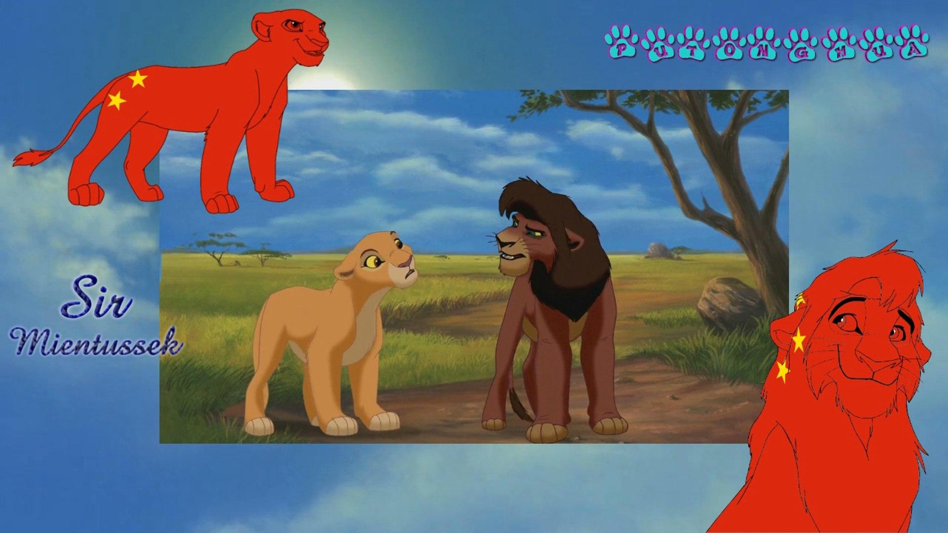 The Lion King 2 Kovu Teaches Kiara One Line Multilanguage Video Dailymotion