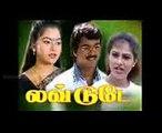 ஆசை திரைப்பட நடிகை சுவலட்சுமியின் தற்போதய நிலை  Kollywood Masala  Tamil Cinema News  Tamil News