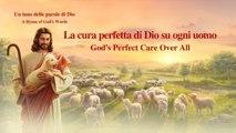 """Un inno delle parole di Dio """"La cura perfetta di Dio su ogni uomo"""""""
