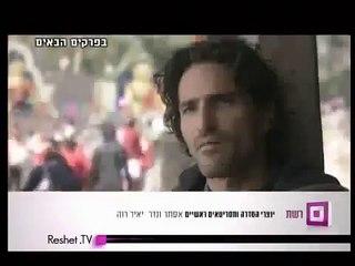 shtisel dvd english subtitles