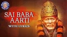 Sai Baba Aarti   Sai Baba Songs   आरती साई बाबा   Aarti Sai Baba   Full Sai Baba Aarti With Lyrics