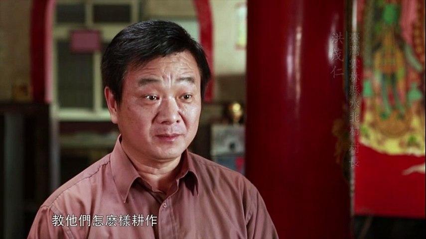 台灣歷史紀錄片《開台王顏思齊》台灣歷史故事
