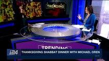 TRENDING | Events celebrating Thanksgiving in Israel | Thursday, November 23rd 2017