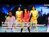 """T-ARA """"What's My Name?"""" HyoMin - Ooh La La (티아라 효민, T ARA Fancam, T ARA HyoMin Solo)"""