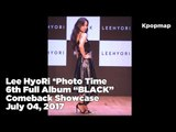 Focusing Exclusively for Phones )) Lee HyoRi BLACK Comeback Stage *Photo Time (이효리 컴백, 이효리 블랙)