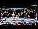 "T-ARA ""What's My Name"" Comeback Stage - 20090729 (티아라 - 20090729) (T ARA Fancam, T ARA Live)"