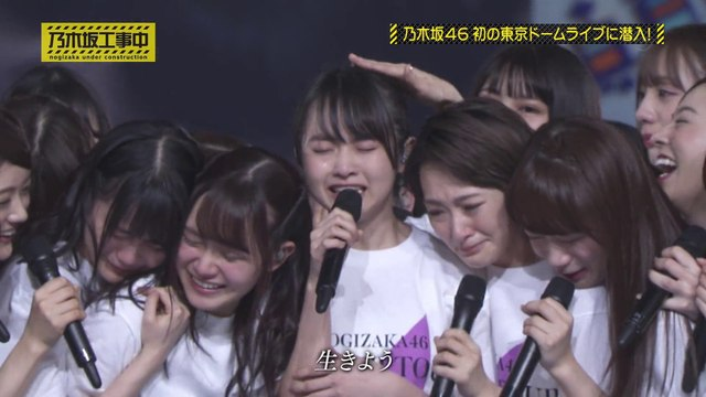 GEES][Engsub] 190331 Nogizaka46 – Nogizaka Under Construction ep200