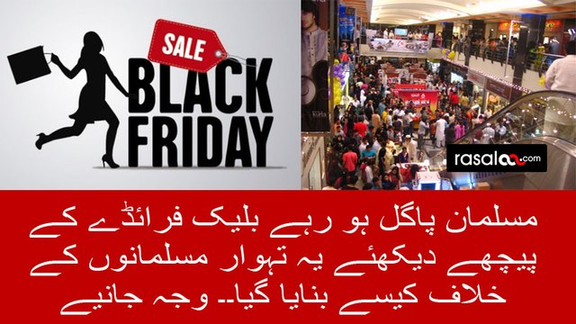 BLACK FRIDAY! Extreme Conspiracy against Muslims Reveals
