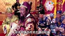 Tân Bao Thanh Thiên Tập 1 - Bích Huyết Đan Tâm - Tan Bao Thanh Thien - Thuyet Minh - Long Tieng