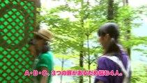 モーニング娘。'15 DVD MAGAZINE Vol.76 part2 (Morning Musume マガジン)