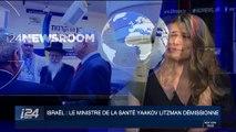 Liban: reprise du jeu d'alliance après le retour de Saad Hariri