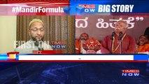 Ram Mandir Debate: Asaduddin Owaisi Slams RSS Chief Mohan Bhagwat