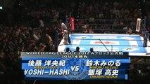 Hirooki Goto and Yoshi-Hashi vs Minoru Suzuki and Takashi Iizuka (World Tag League 2017)