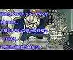 【ガンダム】Extra-Zero-8!陸戦型ガンダムの改修機【RX-79[G]Ez-8】 ガンダムEz8!