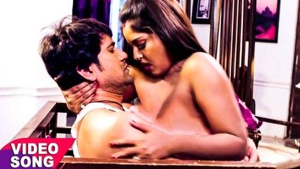 निरहुआ और अंजना ने मनाया सुहाग रात - 2017 - Nirahua - Anjana Singh - Bhojpuri Hot Songs