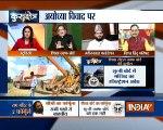 Kurukshetra: Ram mandir in Ayodhya, Masjid in Lucknow, proposes Shia Waqf Board