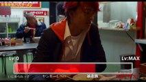 Demekin theatrical trailer #2 - Yoshitaka Yamaguchi-directed movie