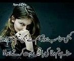urdu poetry poetry in urdu  urdu shayari  urdu poems  love poetry in urdu 5