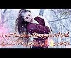 Urdu Love Romantic Sad Poetry Part 6 2015 By Zakria (2)