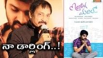 "Producer Raj Kandukuri Speech @ ""Mental Madhilo"" Movie Success Meet"