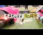 20周年 34回目の『SASUKE』もドラマ溢れる展開に!! A.B.C-Z 塚田僚一も参戦!! 108(日)『SASUKE 2017 秋』【TBS】
