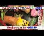 世界のニセ寿司&空手&アニソンをドッキリ成敗SP!! 103(火)『ぶっこみジャパニーズ9』4時間SP【TBS】
