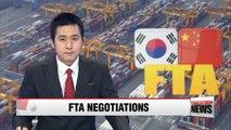 S. Korea and China to initiate negotations for FTA