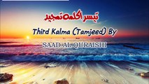 A very beautiful DUA in Urdu MUST WATCH - video dailymotion