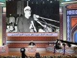 المصحف المعلم _ سورة غافر بصوت الشيخ الحصري