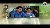 Hari Hari Churian Episode 19 Teaser Promo | Har Pal Geo