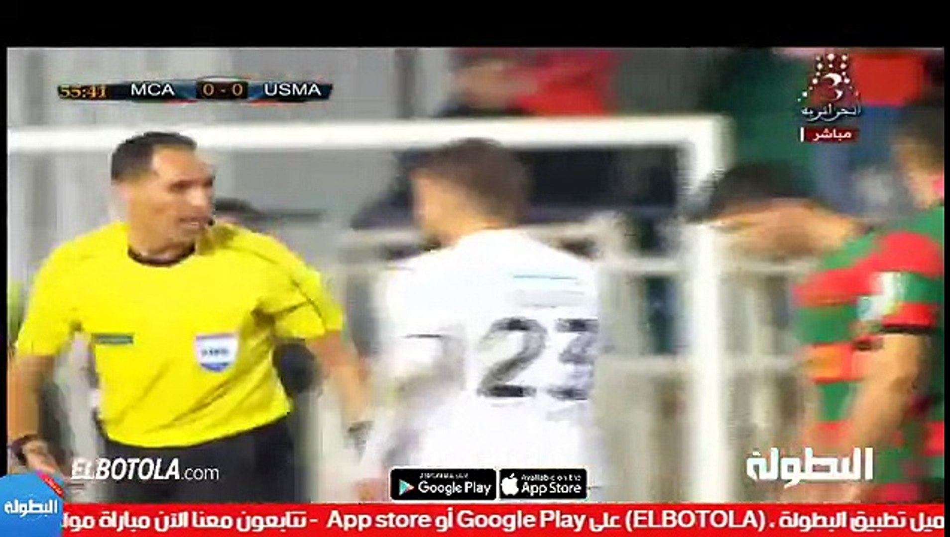أهداف  مباراة مولودية الجزائر (0-2)إتحاد الجزائر -شاشة كاملة (ديربي الجزائر)