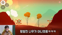 Heopop landed in Mars! Explore the 100 levels of Mars! [MARS  - MARS]-3ZE7JOZf5FQ