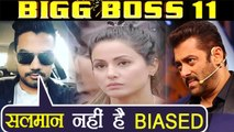 Bigg Boss 11: Salman Khan is NOT BIASED says Hina Khan's BF Rocky Jaiswal | FilmiBeat