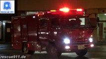 [Japan] Ambulance + Pumper Tokyo Fire Department Shinjuku Okubo Branch Fire Station