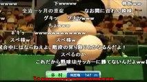 (コメ付)実況パワフルプロ野球2012 固有確定HR集 α