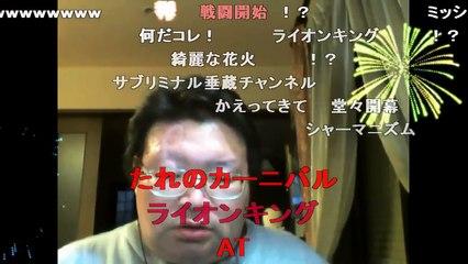 垂蔵チヤンネル最終回【たれぞう本編】