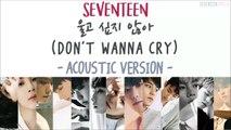 [ENG/HAN/ROM] SEVENTEEN (세븐틴) Don't Wanna Cry (울고 싶지 않아) [Acoustic ver.]