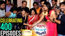 Veera Completes 400 episodes - video dailymotion
