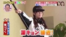 Eita & Fukada kyoko in Public Undercover