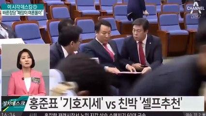 철저한 반성없이는 자유한국당은 소멸한다