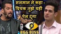 Bigg Boss 11 Salman Khan vs Priyank Sharma