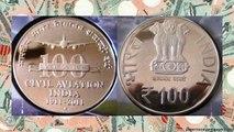 New Rs 100 coin coming soon   অবিশ্বাস্য ভাবে বাজারে আসছে ১০০ টাকার কয়েন   Bangla News   Bangla News Today   Today Bangla News   Centre set to introduce Rs 100 coins soon   New Rs 100 coin coming soon; All you need to know