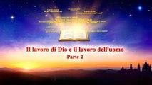 La parola dello Spirito Santo | Il lavoro di Dio e il lavoro dell'uomo Parte 2