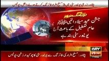 At least three injured as gunmen attack Peshawar university