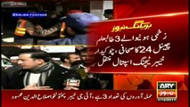 Peshawar university attack, 11 injured including students, a SHO and Reporter